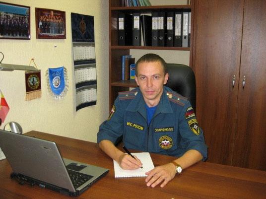 Олег Онуфриенко