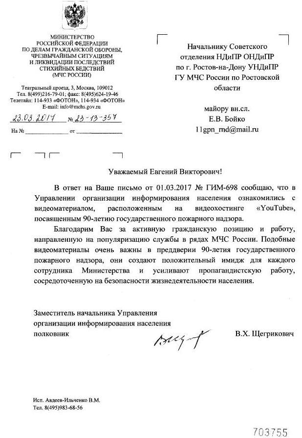 Государственный комитет дорожного хозяйства республики крым.