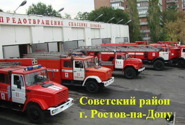 маршрута новые штаты пожарных частей (функции) электронные