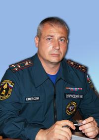 Супруновский Анатолий Михайлович