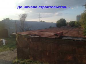 ДОМ МЧС